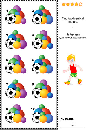 identical: Sports, soccer or football themed visual puzzle: Find two identical images of balls. Answer included. Illustration