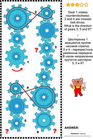 Visuelle Mechanik oder Mathe-Puzzle mit rotierenden Zahnräder und gekreuzten Riemenantriebe. Außerdem gleiche Aufgabe Text in russischer Sprache. Antwort enthalten.