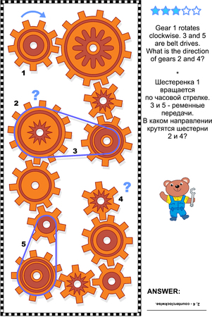 Visual mechanics or math puzzle with rotating gears and belt drives. Plus same task text in Russian. Answer included.