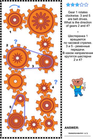 Visuelle Mechanik oder Mathe-Puzzle mit rotierenden Zahnräder und Riemenantrieben. Außerdem gleiche Aufgabe Text in russischer Sprache. Antwort enthalten.