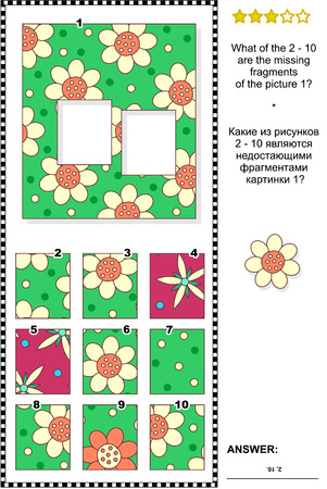 spot the difference: Visual logic puzzle: What of the 2-10 are the missing fragments of the picture 1?  Answer included.