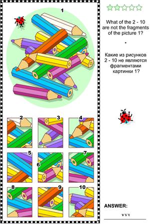 ビジュアル パズル (子供と大人の両方に適しています): 1 の画像の断片ではない 2-10 の何ですか?答えが含まれています。