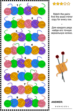 mirrored: Visual logic puzzle: Match the pairs - find the exact mirrored copy for every row of colorful yarn balls. Answer included. Illustration