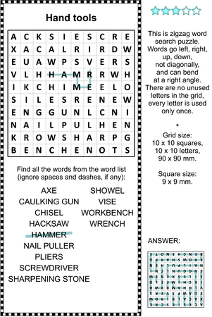 educational: Hand tools themed zigzag word search puzzle (suitable both for kids and adults). Answer included.