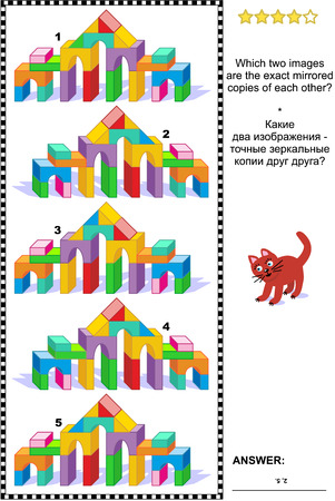 adult entertainment: Visual puzzle with pictures of  toy tower gates made of colorful building blocks: Which two images are the exact mirror copies of each other? Answer included.