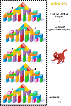 riddles: Visual puzzle: Find two identical images of colorful toy tower gates made of building blocks. Answer included.