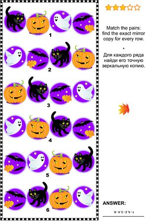 pairs: Halloween themed visual puzzle: Match the pairs - find the exact mirror copy for every row. Answer included. Illustration