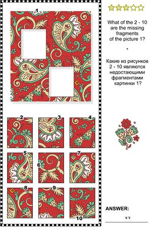 rompecabezas de la lógica visual: ¿Qué hay del 2-10 son los fragmentos que faltan de la imagen 1? Respuesta contenida.