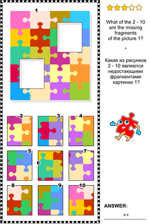 iq: Visual logic puzzle: What of the 2-10 are the missing fragments of the picture 1? Answer included.