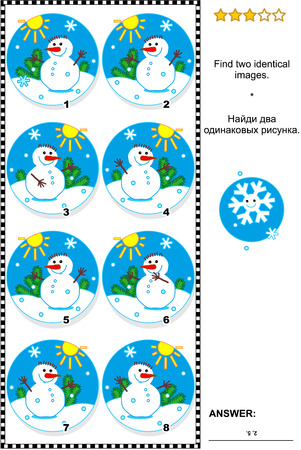 identical: Winter, Christmas or New Year themed visual puzzle: Find two identical images of snowmen. Answer included. Illustration