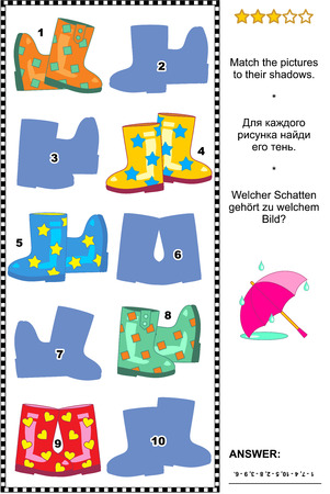 gumboots: Visual puzzle: Match the pictures of gumboots to their shadows. Answer included.