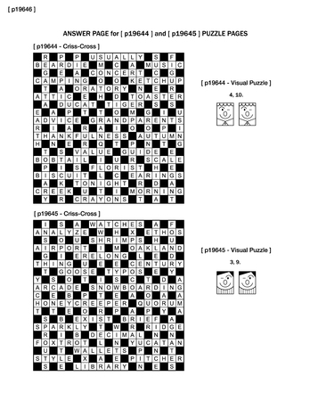 crisscross: Answer page to puzzle pages p19644 and p19645 with criss-cross and visual puzzles Illustration