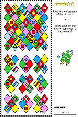 Puzzle visuel résumé: Retrouvez tous les fragments de l'image 1. Réponse incluse.