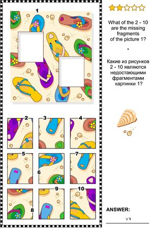 leisure activity: Visual logic puzzle: What of the 2-10 are the missing fragments of the picture 1?  Answer included.