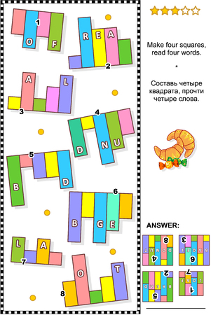 Bakery themed IQ training abstract visual word puzzle (English language): Make four squares, read four words. Answer included. Illustration