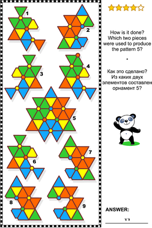IQ training abstract visual puzzle: How is it done? Which two pieces were used to produce the pattern 5? Answer included. 일러스트