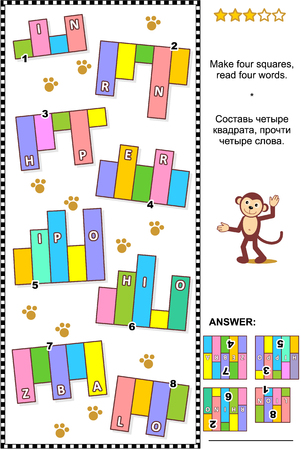 Zoo or african animals themed IQ training abstract visual word puzzle (English language): Make four squares, read four words. Answer included. 일러스트