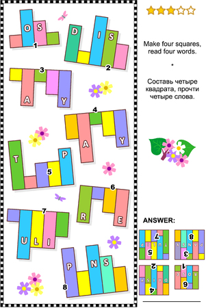 themed: Summer and spring flowers themed IQ training abstract visual word puzzle (English language): Make four squares, read four words. Answer included. Illustration