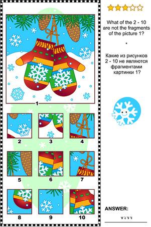 Kerst, winter of Nieuwjaar visuele logica puzzel met mittens: Wat van de 2 - 10 zijn niet de fragmenten van de foto 1? Antwoord inbegrepen