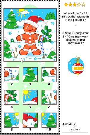Christmas, winter or New Year visual logic puzzle with ginger man: What of the 2 - 10 are not the fragments of the picture 1?  Answer included.