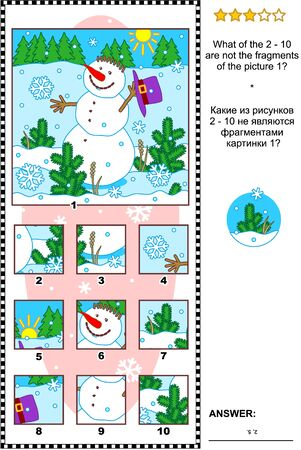 Christmas, winter or New Year visual logic puzzle with snowman: What of the 2 - 10 are not the fragments of the picture 1?  Answer included. Illustration