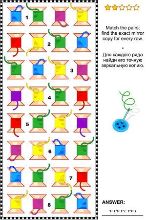 Coser rompecabezas visual temático con carretes coloridos: combina los pares: encuentra la copia exacta del espejo para cada fila. Respuesta incluida.