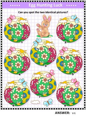 Easter holiday egg image illustration
