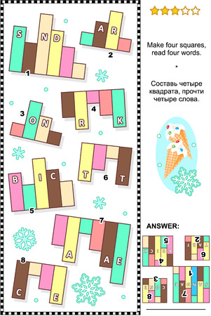 Ice-cream themed IQ training abstract visual word puzzle (English language): Make four squares, read four words. Answer included. Illustration