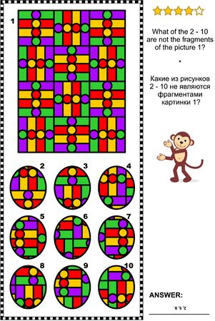 IQ training abstract visual puzzle: What of the 2 - 10 are not the fragments of the picture 1? Answer included. Векторная Иллюстрация