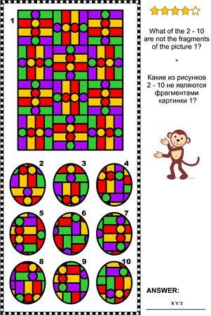 Puzzle visuel abstrait d'entraînement de QI : Qu'est-ce que les 2 - 10 ne sont pas les fragments de l'image 1 ? Réponse incluse. Vecteurs