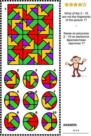 IQ training abstract visual puzzle: What of the 2 - 10 are not the fragments of the picture 1? Answer included. 版權商用圖片 - 129961081
