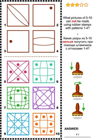 IQ, memory and spatial reasoning training puzzle with dies and prints: What pictures of 5-10 can not be made using rubber stamps with patterns 1-4? Answer included. 版權商用圖片 - 129961116