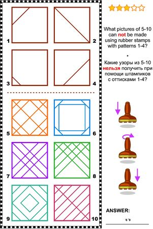 IQ, memory and spatial reasoning training puzzle with dies and prints: What pictures of 5-10 can not be made using rubber stamps with patterns 1-4? Answer included. Illustration