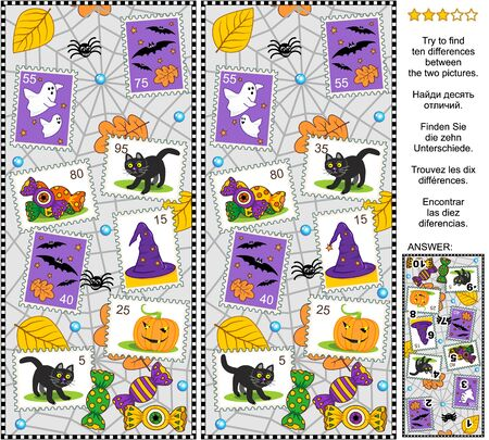 Halloween find ten differences visual puzzle with postage stamps. Answer included.