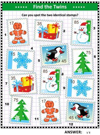 Puzzle illustrato di Natale, inverno o Capodanno con i francobolli: riesci a individuare due francobolli identici? Risposta inclusa.
