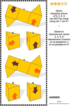 Abstract visual math puzzle (suitable both for kids and adults): Which triangular prisms can not be made using net 1 nor 4? Training IQ, logic, memory and spatial reasoning. Answer included.
