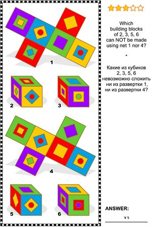 Abstract visual math puzzle with cubes and nets (suitable both for kids and adults): Which building blocks of 2, 3, 5, 6 can NOT be made using net 1 nor 4? Training IQ, logic, memory and spatial reasoning. Answer included.
