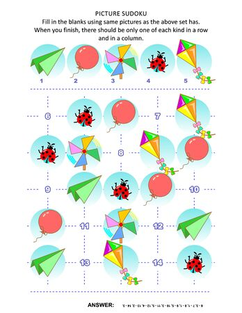 Picture sudoku puzzle 5x5 (one block) with paper plane, balloon, pinwheel, ladybug, kite. Answer included. Иллюстрация