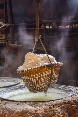 This is the ancient process for boil salt technology field. Thailand. Stock Photo
