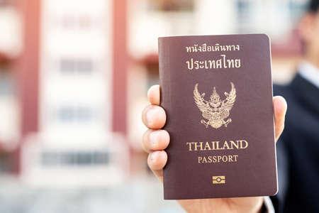 Passport for international travelers Фото со стока