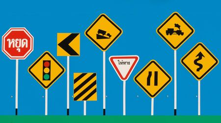 traffic signs in Thailand photo