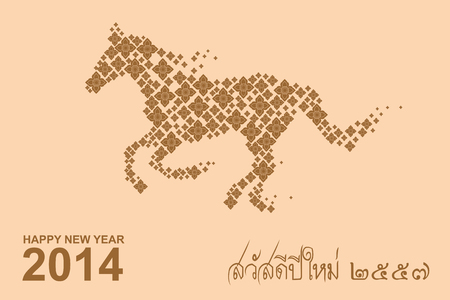Happy new year 2014, Year of the horse  photo