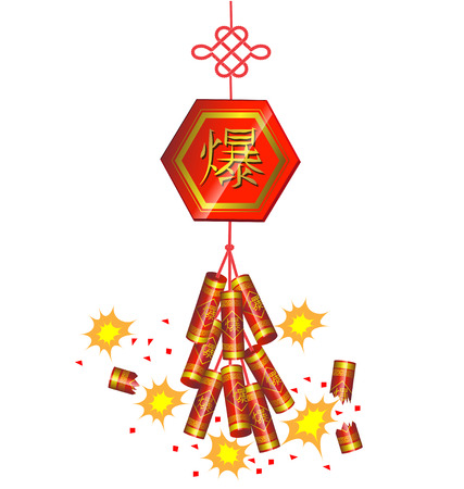 three wishes: Firecracker Chinese new year Illustration