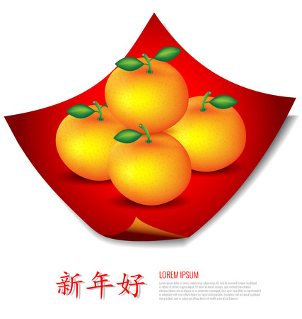 Chinese New Year oranges on red cloth