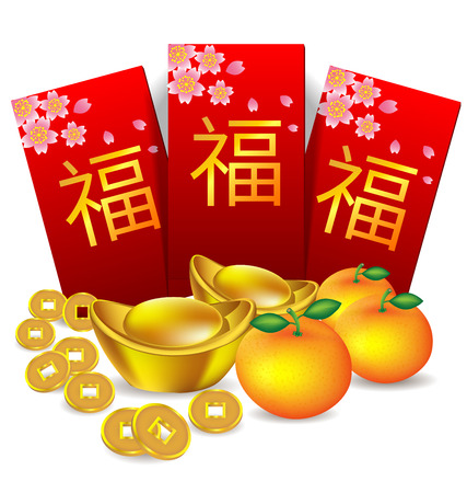 new year's card: Chinese new year red packet and decoration