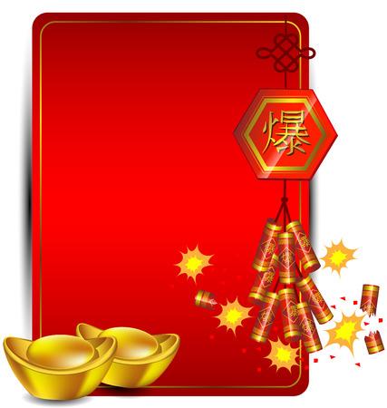 Firecracker Chinese new year and money background Фото со стока - 35388115