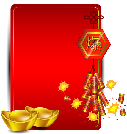 Firecracker Chinese new year and money background