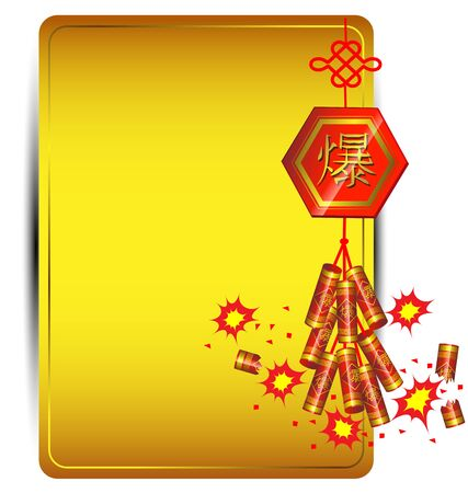 chinese new year vector: Firecracker on golden background Chinese new year vector