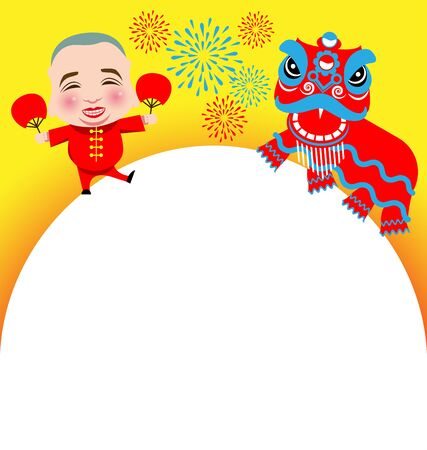 lion dance: Chinese New Year lion dance and man with smile mask vector