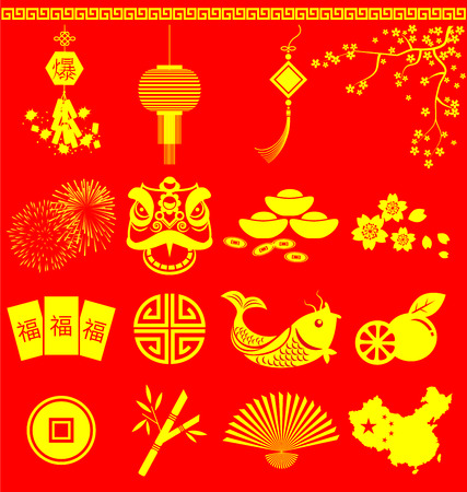 lucky bamboo: Chinese New Year icons vector Chinese wording translation is burst and fortunate